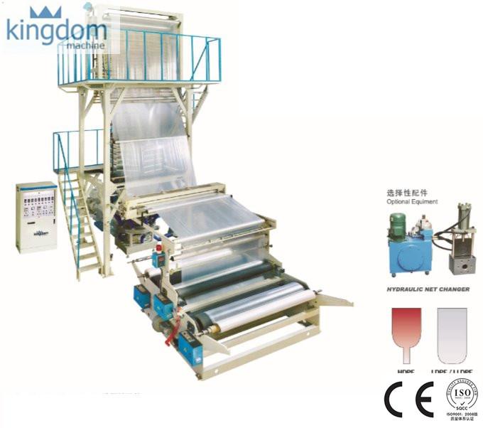 Máquina de película soplada de alta velocidad
