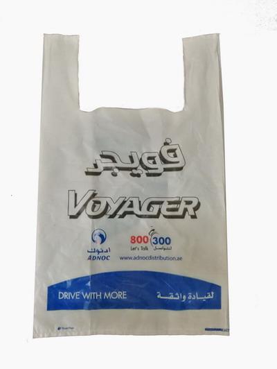 Plastic T-shirt Bag